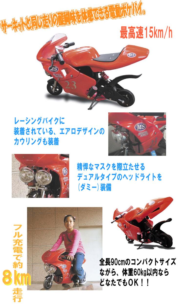 bike_copy.jpg
